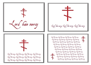 Lord Have Mercy Assortment - Orthodox Christian Note Card (7