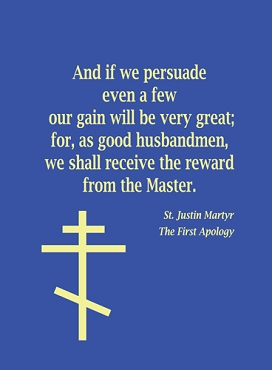 Persuade - St. Justin Martyr Quote Christian Greeting Card (Package of 10)