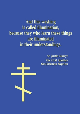 St. Justin Martyr Quote Greeting Cards for Baptisms and Chrismations