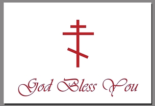 God Bless You - Orthodox Christian Note Card (Large)  (Pkg of 10)
