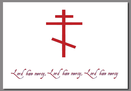 Lord Have Mercy 3 Times - Orthodox Christian Note Card (Large) (Pkg of 10)